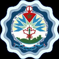 Association Marocaine De Toronto Logo