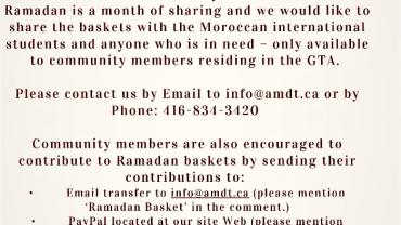 ramadan_basket_2021